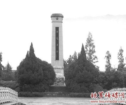 碾庄战斗烈士陵园